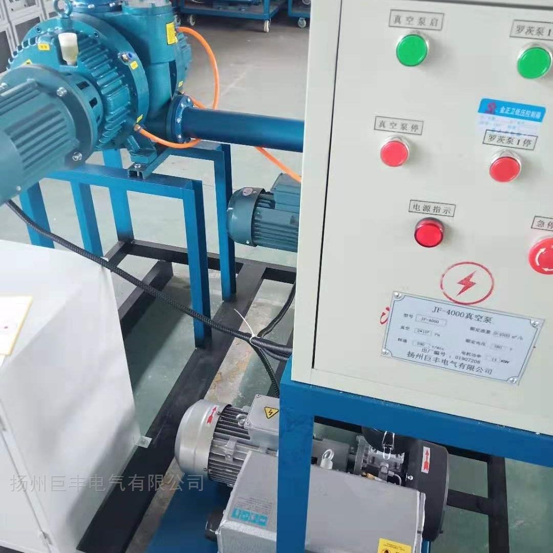 承装修资质4000m³真空泵