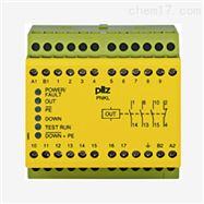 773715德国皮尔磁PILZ安全继电器