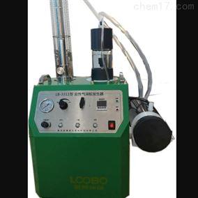 厂家现货盐性气溶胶发生器