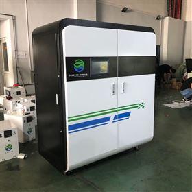 ZHQY-D高校化学实验室废水处理设备