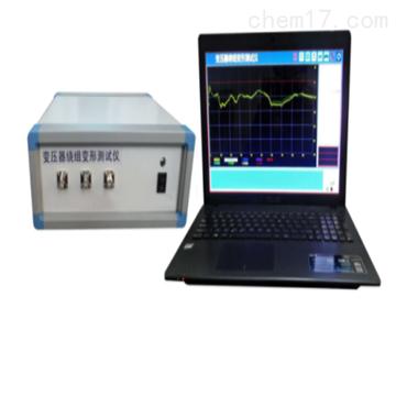 HCR1000变压器绕组变形测试仪