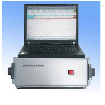 HM5010型变压器绕组变形测试仪