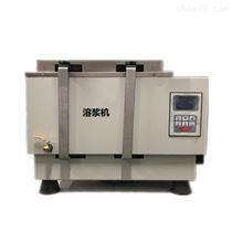 山东水浴融浆机CYSC-4多功能血液化浆机