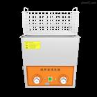 台式旋钮超声波清洗器