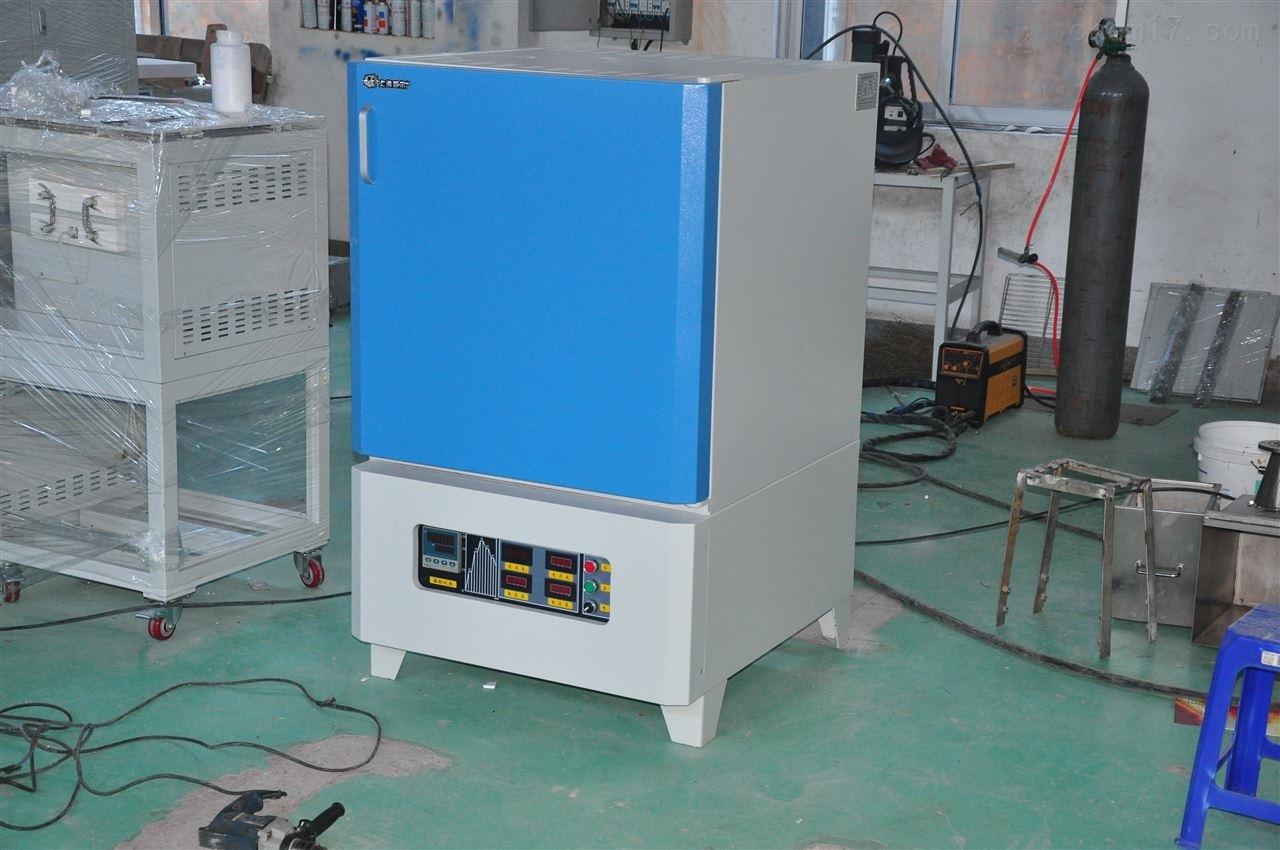 1800度高温炉实验炉 箱式炉厂家
