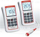 elektrophysik mintest 2500+fn1.6