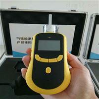 青岛路博VOC气体检测仪器