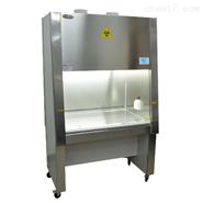 BHC-1000B2生物安全柜