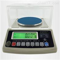 英展BH-3000g/0.05g电子天平厂家直销