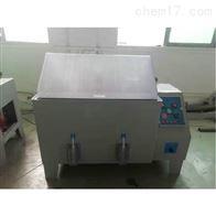 表面处理公司使用科迪生产的KD-90盐雾箱