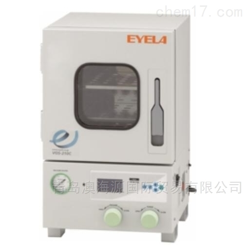 VOS-210C真空恒温干燥箱日本进口