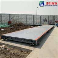 天津3米乘以16米数字式100吨电子地磅厂家
