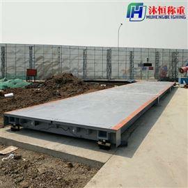天津3米乘以16米數字式100噸電子地磅廠家