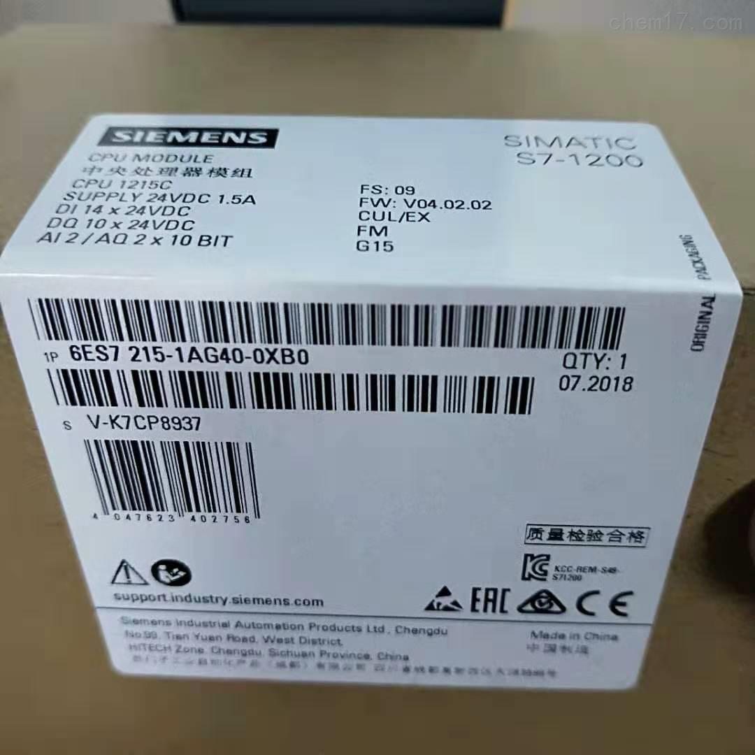 六盘水西门子S7-1200CPU模块代理商
