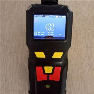 便携式LB-MS4X复合气体检测仪