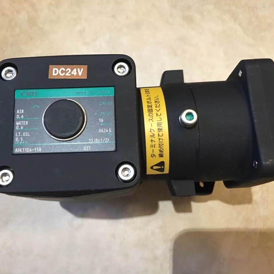 日本CKD喜开理电磁阀原装正品