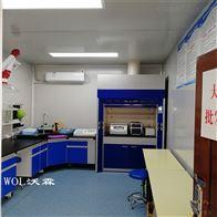 实验室通风系统装修工程 施工