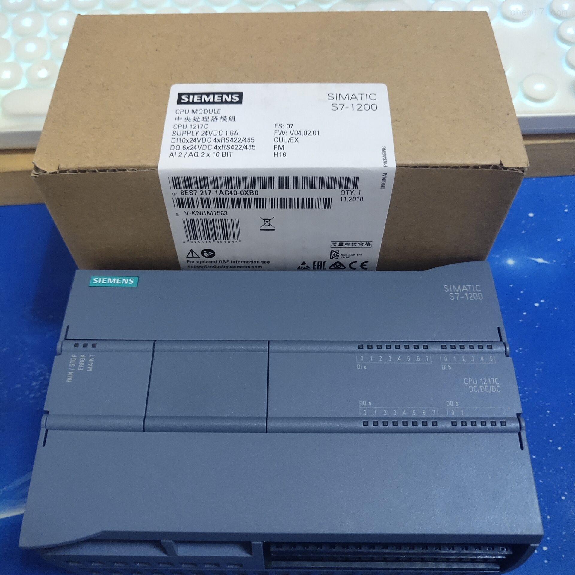 昆明西门子S7-1200CPU模块代理商