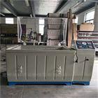 KM-YWX/Q750电线电缆老化盐雾腐蚀试验箱