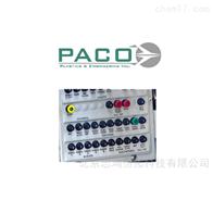 销售PACO按钮帽PE7000-1门栓保险杠拉手