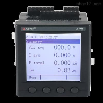 APM830/MCE以太網物聯網電表