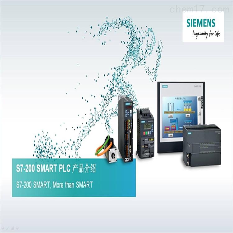 西门子6ES7400-0HR00-4AB0价格优惠