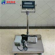 武清100kg本安型防爆电子秤供应