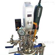 实验室超声波真空乳化机 真空均质分散机