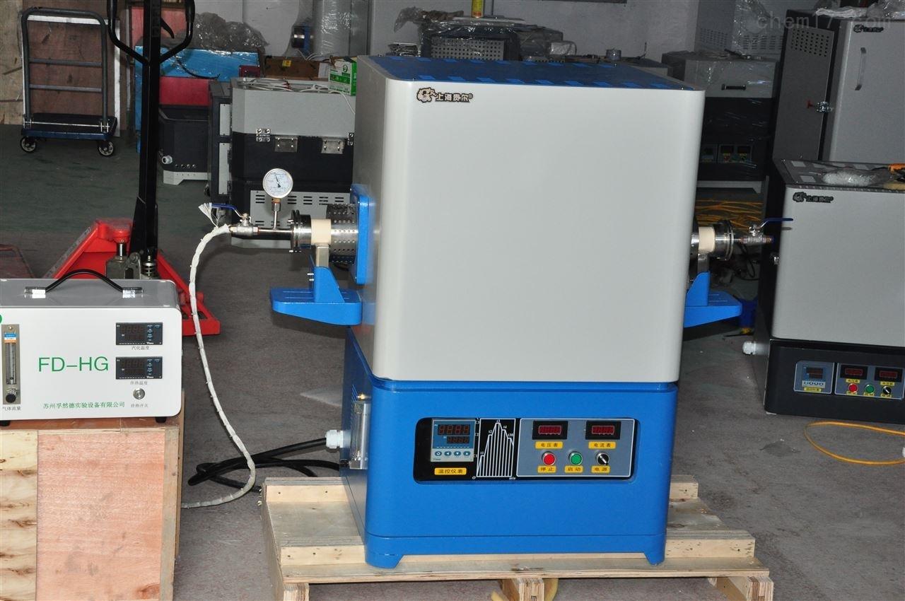 供应环保实验室管式气氛炉