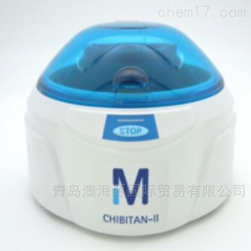 Cibitan-II个人离心机日本进口