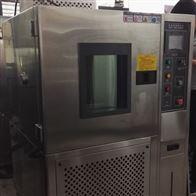 武漢高低溫試驗箱TLP1000