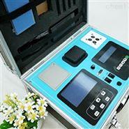 氨氮二合一便携式多参数水质检测仪