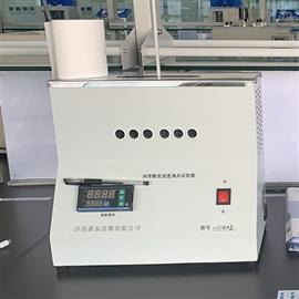 SH117-1SH117潤滑脂寬溫度滴點儀全國包郵