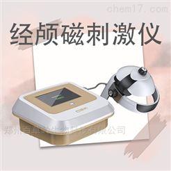 ZL-N-100百草岭N-100经颅磁刺激仪失眠障碍治疗