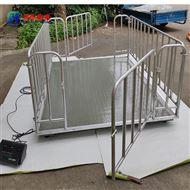 鞍山1.5×2米防抖动牲畜秤价格