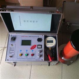 ZD9502新型直流高压发生器
