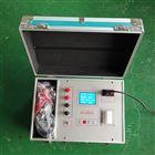 充電式直流電阻測試儀