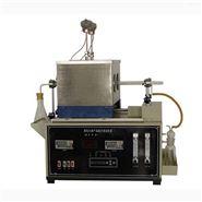 深色石油产品硫含量试验器(管式炉法)