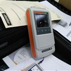 feritscope fmp30铁素体含量测定仪