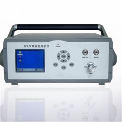 SF6气体检漏仪厂家直销