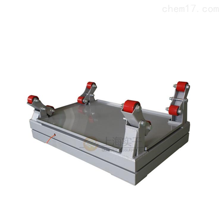 液化气称重钢瓶磅秤,自动控制计量钢瓶秤