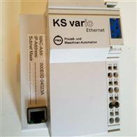 KSVC-101-00131-U00德国PMA TCP总线终端模块PMA KSvario温控器