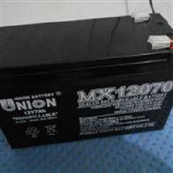 MX12070(12V7AH)友联储能蓄电池