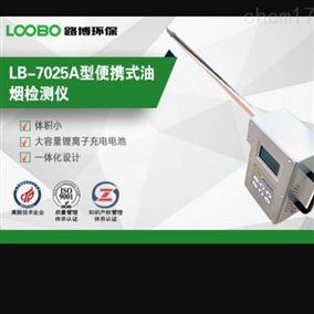 直发便携式油烟检测仪