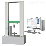 中山科迪生产5吨电脑拉力试验机价格参数