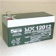 MX12012(12V12AH)友联铅酸蓄电池