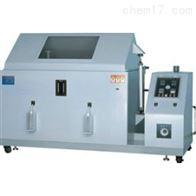 河南科迪生产各种规格款式之盐雾腐蚀试验箱