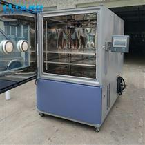 高低温及环境试验箱