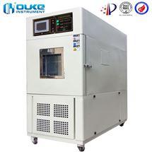 大型高低温试验箱价格