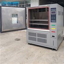 高低温箱试验箱价格